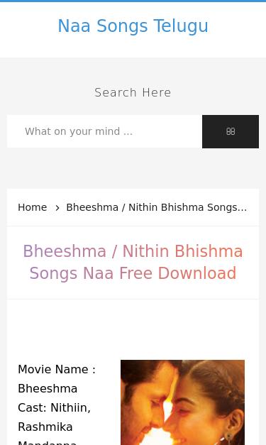 Www Songsnaa Com 2019 12 Bheeshma Bhishma Html Seo Report Seo Site Checkup