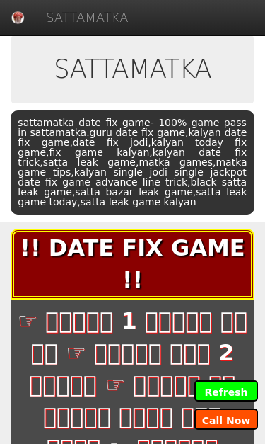 sattamatka guru/datefixgame/datefix SEO Report | SEO Site Checkup