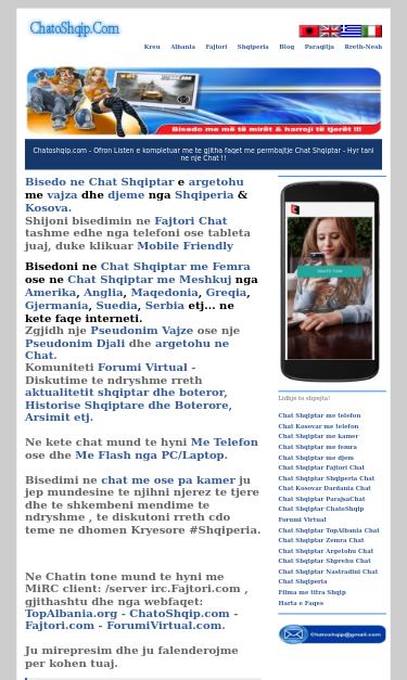 Knaqu chat shqip ms.topmarketer.net
