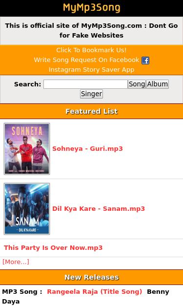 hindi medium mp3 songs mymp3song
