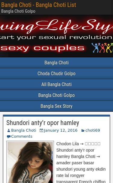 www banglachoti-golpo in SEO Report | SEO Site Checkup