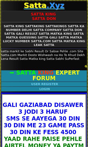 The Gali Satta 30 Lucky No Own My Guess {Forumaden}