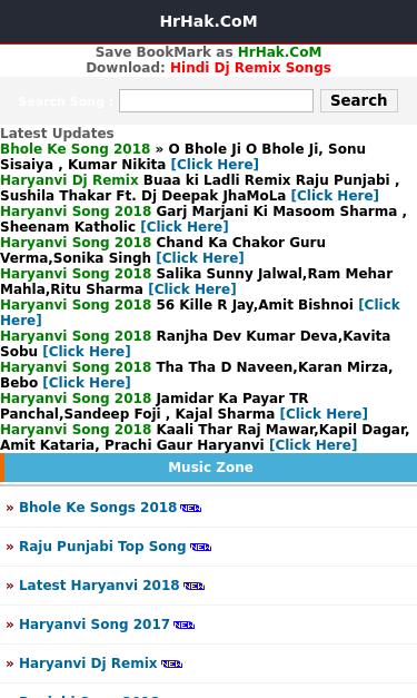 Raju Punjabi New Song 2018 Hrhak - ▷ ▷ PowerMall