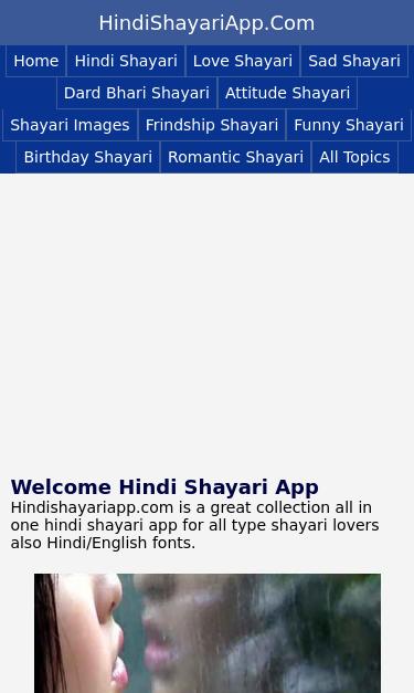 hindishayariapp com SEO Report | SEO Site Checkup