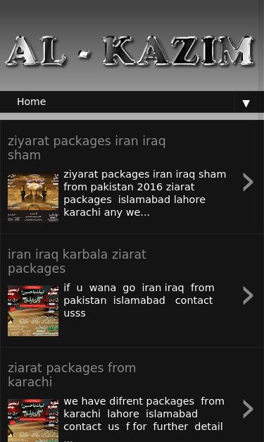 www al-kazim com SEO Report | SEO Site Checkup