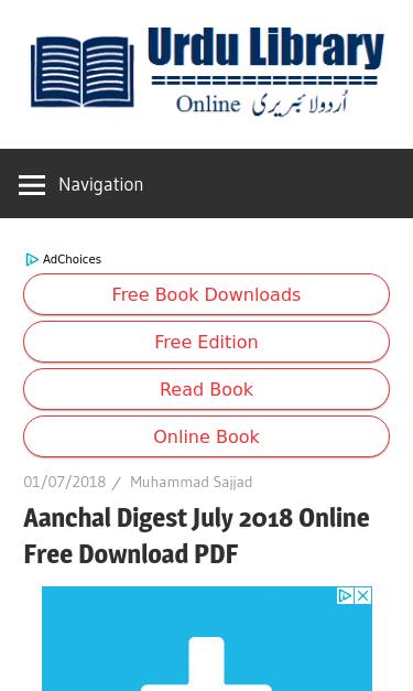 www urdulibraryonline com/2018/07/aanchal-digest-july-2018-online