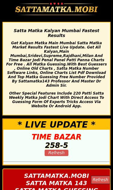 Kalyan Chart
