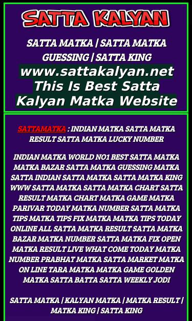 www sattakalyan net SEO Report | SEO Site Checkup