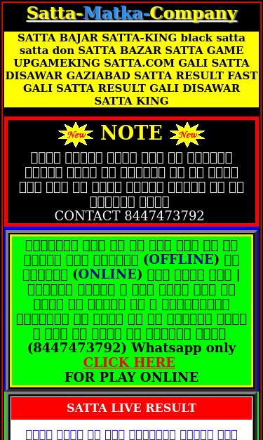 Sattaking143 Guessing Disawar