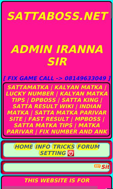 Dp Boss Kalyan Today Never Fail Game