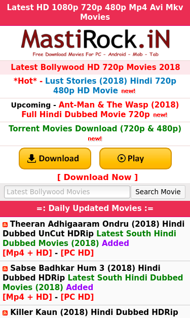 new south movie 2018 free download hd