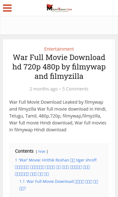 View War Full Movie Download In Hindi Hd 720P Filmyzilla Gif